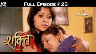 Shakti  - Full Episode 25 - With English Subtitles