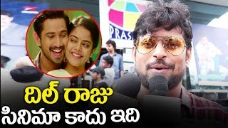 Raj tarun Lover Movie Public Talk | Lover Public Review and Rating | Lover Public Response | #lover