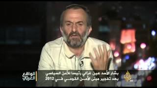 الواقع العربي- سر وفاة رستم غزالة بين سوريا ولبنان