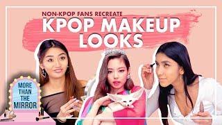 Non-KPOP Fans Recreate KPOP Makeup Looks