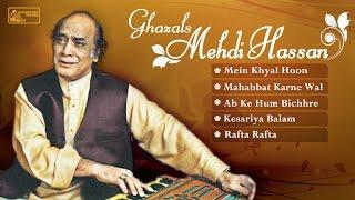 Top 5 Mehdi Hassan Ghazals Collection   Best Romantic Ghazals by Ustad Mehdi Hassan