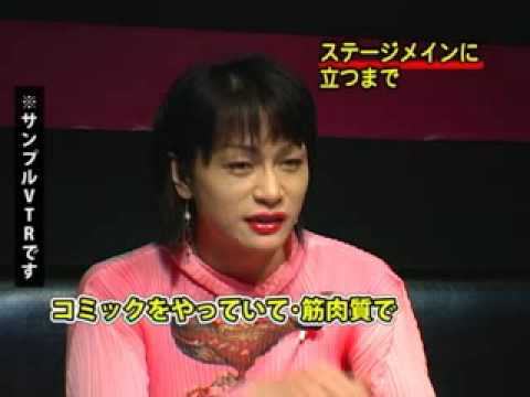 COWTV × 劇団あんみつ姫  とまと座長