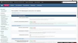 Как создать свой форум для сервера SAMP? - №2 ( Очень интересная и подробная настройка  )