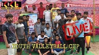 🔴【LIVE】 VALLEYBALL CUP BUANA LAKHU 15 SEPT 2019 || KKL ||