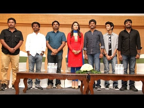 Maan Karate Success Meet