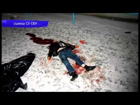 Арест, убийство на улице Щорса. Место происшествия 12.01.2016