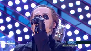 Ghost - Dance Macabre (Live at Quotidien, France 2019)