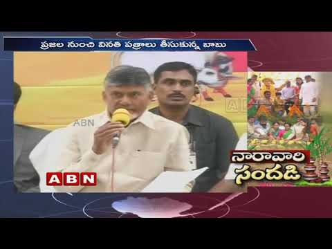 AP CM Chandrababu naidu Family Celebrates Sankranthi Very Grandly in Naravaripalle | ABN Telugu