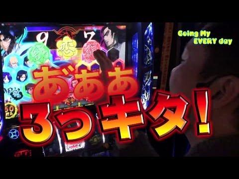 vol.20 SLOTバジリスク~甲賀忍法帖~絆 前編