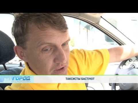 Забастовка таксистов в Нижнем Новгороде