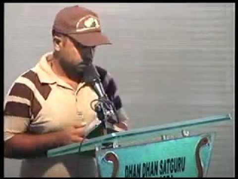 Dera Sacha Sauda Sirsa 23 Sep 2012 Gurugaddi Diwas Only Bhajans. video