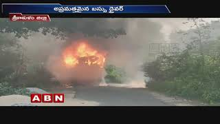 Bus catches blaze after hit by Bike in Srikakulam District