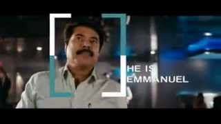 Immanuel - Immanuel Malayalam Movie Promo Song