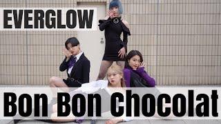 EVERGLOW (에버글로우) - 봉봉쇼콜라 (Bon Bon Chocolat) dance cover