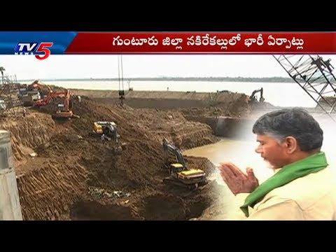 CM Chandrababu to lay Foundation for linking of Godavari-Penna Rivers Phase-1 Works | Guntur | TV5