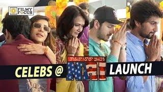Celebrities at Srinivas Avasarala NRI Movie Launch || Nani, Akhil, Sumanth, Amala, Manchu Lakshmi