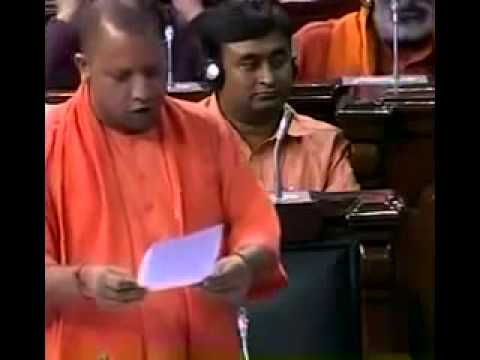 Yogi AdityaNath speech on Communal violence issue in Lok Sabha