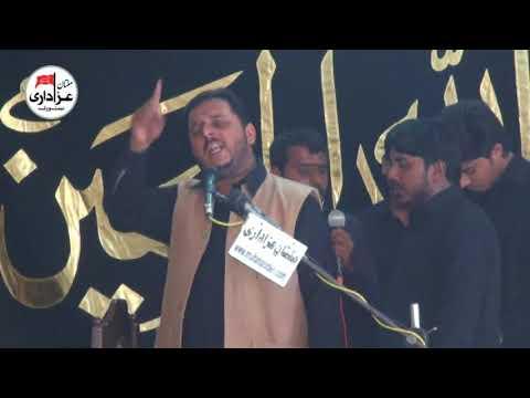Zakir Bilal Hussain Ratta | Majlis 20 Feb 2018 | Imambargah Qasr e Zainab, Jalal Pur PeerWala |