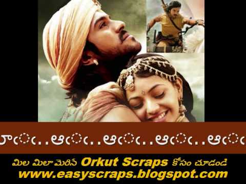 Magadheera Songs: Dheera Dheera with Lyrics