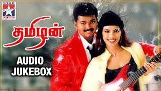 Thamizhan Tamil Movie Songs | Audio Jukebox | Vijay | Priyanka Chopra | D Imman | Star Music India