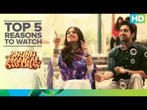 Top 5 Reasons to Watch 'Shubh Mangal Saavdhan