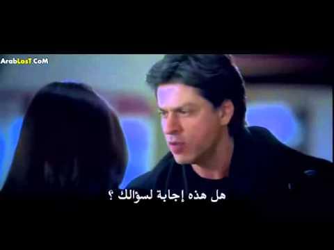 Kabhi Alvida Na Kehna لاتقل وداعا أبدا   Youtube Segment 1 video
