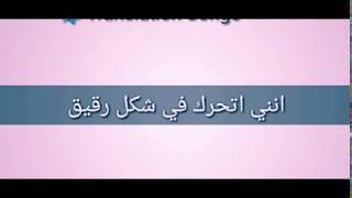 اغنية ارمنية يبحث عنها الجميع مع الترجمة Megana
