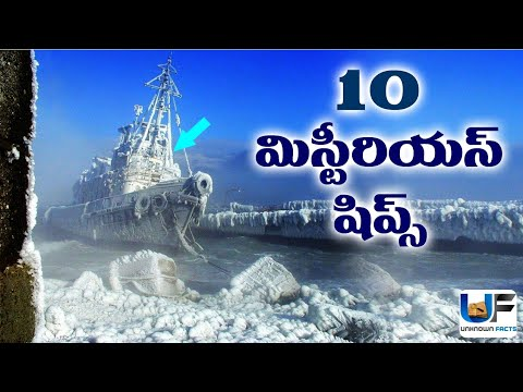 10 Mysterious Ships Abandoned Around The World | Famous Ship Mystery Stories | Unknown Facts Telugu