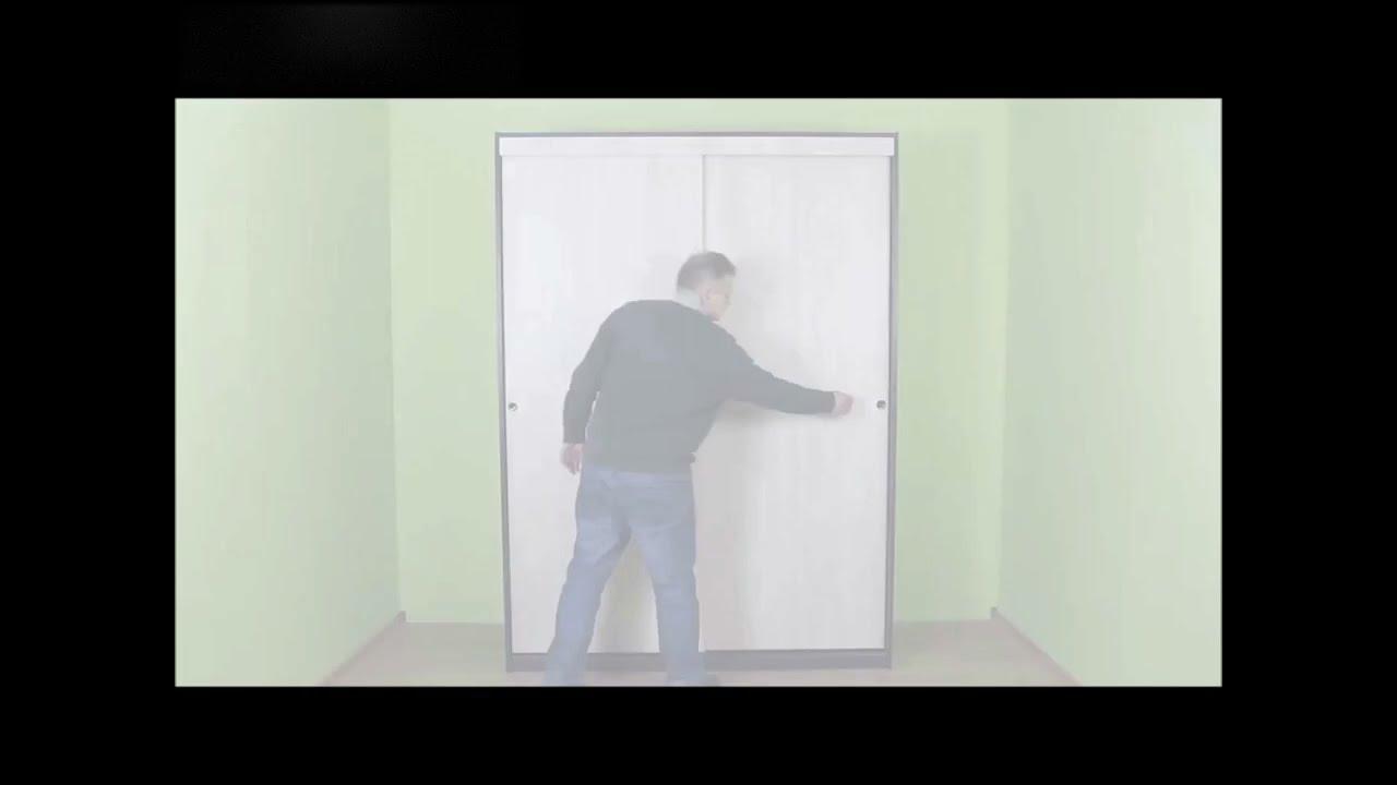 Horus Wardrobe Top Hung Sliding Door Gear With Double