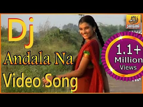 అందాల నా కొక్క బంగ్లా | Telangana Folk Dj Video Song | Telugu Video Dj Songs 2016 | Janapad Video Dj