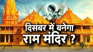🚩🚩Jai Shri Ram 🚩🚩 Kattar Hindu 🚩🚩Jai shri ram Whatsapp Status 🚩🚩 bhakti whatsapp status