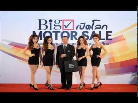 BIG Motor Sale 2014-Press Conference