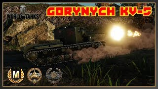 World of Tanks // Gorynych KV-5 // Ace Tanker // Sniper // Xbox One