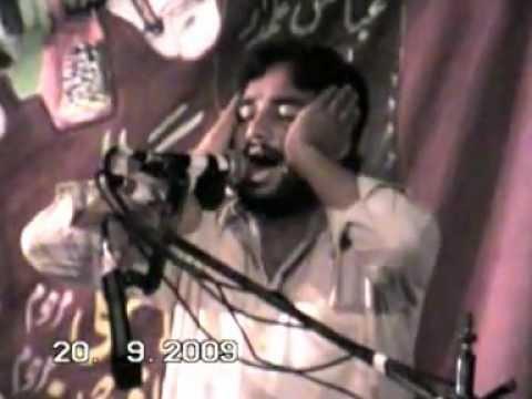 Zakir Waseem Abbas Baloch Azan-e- Ali Akhbar video