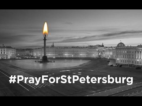 Взрыв в метро в Санкт-Петербурге. Реакция футбольного мира