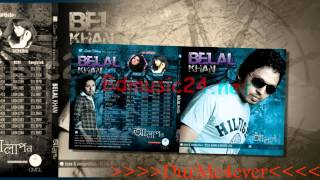 Ek Mutho Shopno ~ Belal Khan (Album Alapon 2012)