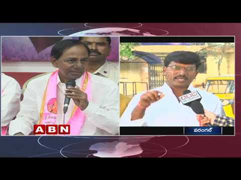 Warangal Public Opinion on KTR Comments over Andhra People | Public Point | ABN Telugu
