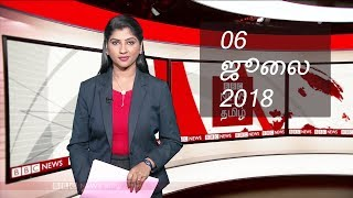 BBC Tamil TV News –Thai cave-nearing race against weather | with Saranya