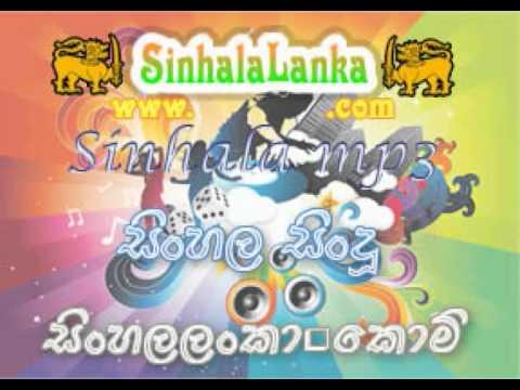 Kiri Kodu Heene - Sashika Nisansala & Theekshana Anuradha Sinhala Lanka video