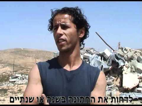 House Demolitions in the Israeli Negev - The Bedouin Village of Awajan