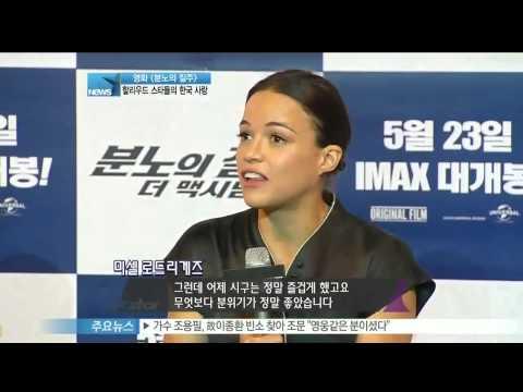 [Y-STAR] A movie 'The fast and the furious' fan meeting (할리우드 스타들의 특별한 한국사랑! [분노의 질주] 시사회 현장)