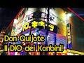 Il DIO Dei Supermercati Don Quijote Vivi Giappone mp3