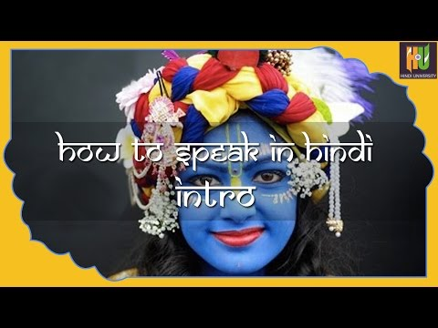Learn Hindi: Lecture 1 (Introduction In Hindi)