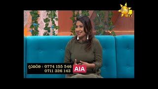Hiru TV Morning Show | 2021-01-15