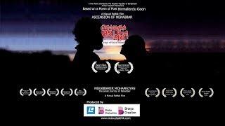 Nekabborer Mohaproyan By Masud Pathik   Bangla HD Full Movie   Laser Vision