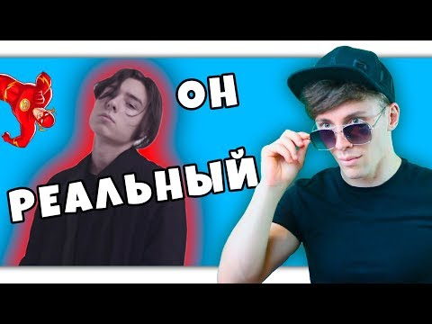 FLESH feat. YEYO - Реальный (Prod. by BlackSurfer) РЕАКЦИЯ | FLESH feat. YEYO