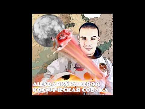 Космическая Собака - AleXDarkstalker98