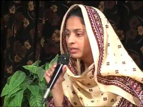 Zah-e-Muqadar Huzoor-e-Haq(Fatima Saeed).mpg
