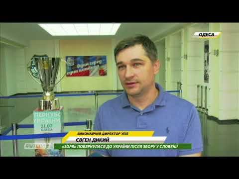 В холле стадиона Черноморец можно сфотографироваться с Суперкубком Украины