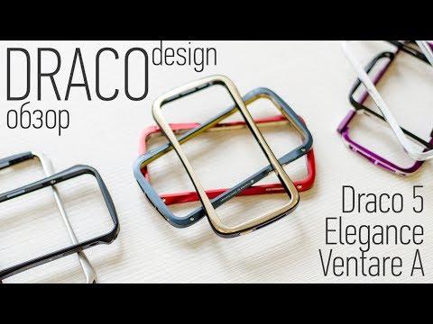Обзор чехлов DRACOdesign Elegance, Ventare A и Daraco 5 для iPhone 5/5s | UiP